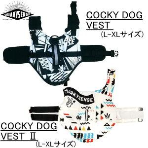 ★予約商品6−7月ごろ入荷★【QUAKYSENSE/クエーキーセンス】DOG319-321L-XL COCKY DOG VEST 犬用ライジャケ ドッグライフベスト