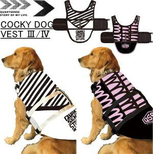 ★予約商品6−7月ごろ入荷★【QUAKYSENSE/クエーキーセンス】DOG322-323 L−XL COCKY DOG VEST 犬用ライジャケ ドッグライフベスト