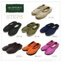 エリオさんの靴,ステップス,アルコペディコ,STEPS,スリッポンシューズ