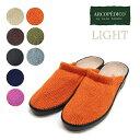 アルコペディコ サンダル ARCOPEDICO エリオさんの靴 コンフォート サンダル 【 クラシックライン ライト 】{期間限定…