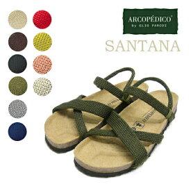 アルコペディコ サンダル ARCOPEDICO エリオさんの靴 サルーテライン サンタナ SANTANA 期間限定カラー [黒以外のサイズ交換・返品の送料はお客様負担です]