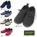 アルコペディコ、エリオさんの靴、ニットスニーカー