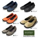 アルコペディコ バレリーナ エリオさんの靴 ARCOPEDICO L15 バレリーナ ルクス ポルトガル製 靴 ベージュ/ネイビー/オレンジ/グレー/ブラックL'ライン BALLERINA LUXE【送料無料】[サイズ交換・返品不可]