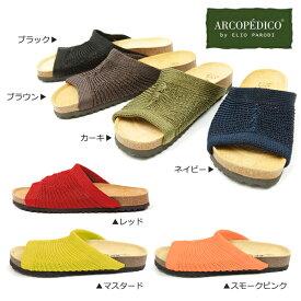 アルコペディコ サンダル ARCOPEDICO エリオさんの靴 サルーテライン OPEN オープン レディース コンフォート 軽量 サンダル [サイズ交換・返品の送料はお客様負担です]