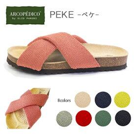 アルコペディコ サンダル PEKE ペケ ARCOPEDICO サルーテライン エリオさんの靴 クロス デザイン ブラック/ネイビー/レッド/ベージュ 全8色 [サイズ交換・返品の送料はお客様負担です]