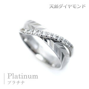 ピンキーリング プラチナ リング 指輪 Pt900 天然 ダイヤモンド ピンキーリング デザインリング 幅広 キラキラ カット加工 デザイン Pt ラッキーリング お守り 小指用 pinky 小さいサイズ 指輪