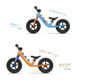バランスバイク ランニングバイク キックバイク 子ども用 5色 バランス感覚を養う プレゼント 青色