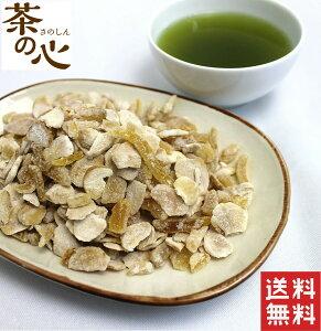 ゆず しょうが グラッセ 120g 柚子 生姜 チップス 国産 送料無料 ドライフルーツ ゆず茶 柚子茶