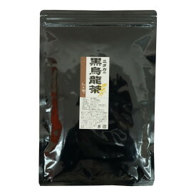 黒烏龍茶 烏龍茶 黒ウーロン茶 30包 送料無料 強発 ウーロン茶 ティーパック 健康茶