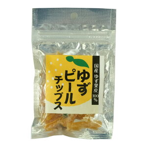 ゆず 国産 チップス ピール 柚子 ユズ 果皮 1kg ドライフルーツ 送料無料 ゆず茶 柚子茶