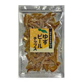 ゆず 国産 チップス ピール 柚子 ユズ 果皮 160g ドライフルーツ 送料無料 ゆず茶 柚子茶 1000円ポッキリ