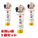 【3個セット】リシャン馬油スキンクリーム (さくらの香り)200g 4582425681355