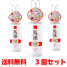 【3個セット】リシャン 馬油化粧水(さくらの香り)260ml 4582425684301