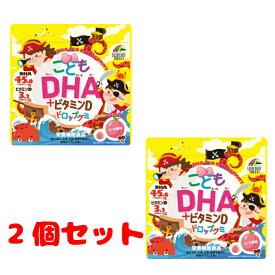【2個セット】ユニマットリケン こどもDHA+ビタミンDドロップグミ【ピーチ味】栄養補助食品 90粒 4903361441054