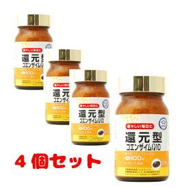 【4個セット】還元型コエンザイムQ10 60粒 4903361581200