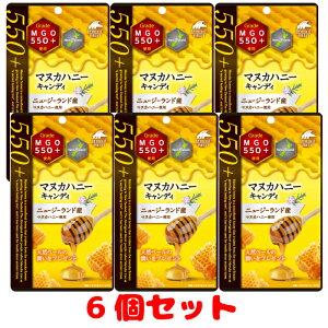 【6個セット】ユニマットリケン マヌカハニーキャンディー550+ 4903361440798