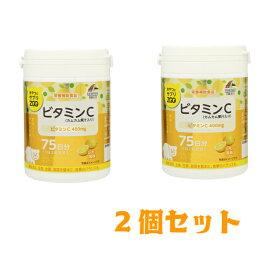 【2個セット】ユニマットリケン おやつにサプリZOO ビタミンC