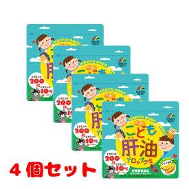【4個セット】ユニマットリケン こども肝油ドロップグミ バナナ風味 100粒 7903361440767