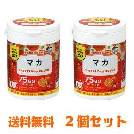 送料無料【2個セット】ユニマットリケン おやつにサプリZOO マカ 75日分 オレンジ風味