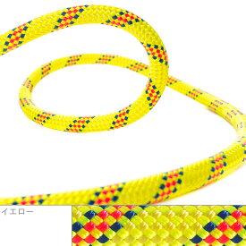 ロープ【BEAL ベアール 9.8mmカルマ 60m】送料無料 BE11401 ザイル クライミング