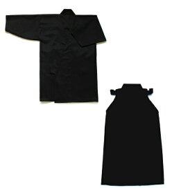 東山堂 最高級ポリエステル居合道衣・袴セット 【西陣仕立居合衣・袴セット】