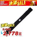 【決算セール 特別価格】黒帆布製 杖・木刀袋(背負紐付)