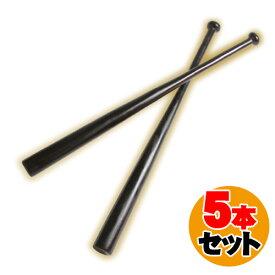 【ISAMI】試割りバットセット(5本 1セット)【空手 イベント】