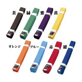 【ミツボシ】空手色帯(各色)