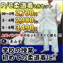 Imgrc0062227337