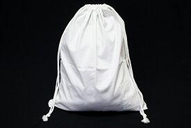 道衣袋 晒(ホワイト) ※刺繍ネーム不可【道着 収納袋】