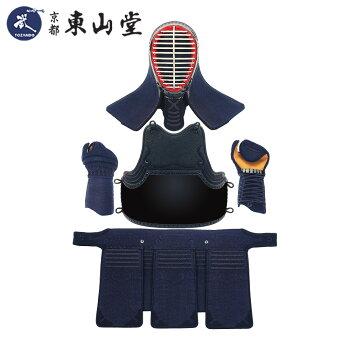 5ミリ織刺フィットステッチ剣道防具セット