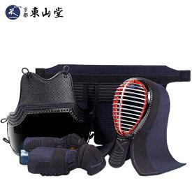 フィットステッチ 4ミリBIOCLEAN(バイオクリーン) 剣道防具セット【剣道具・剣道防具セット】