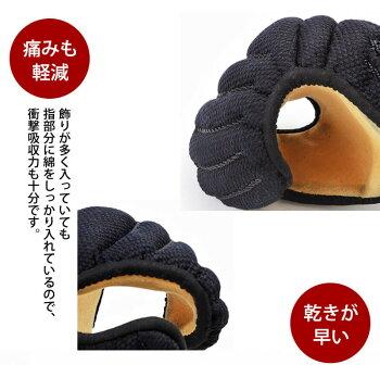 『剣道甲手防具』6ミリ織刺防具甲手『虎(とら)』【剣道防具甲手小手】