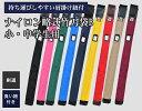 ナイロン略式竹刀袋B 2本入(36・37用)