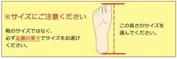 キャラコ足袋【居合道・居合道具】