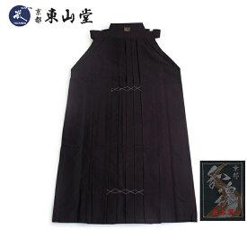 武州正藍染 8800番「和魂(わこん)」剣道袴
