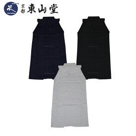 TRテトロン剣道袴(紺・白・黒)(内ひだ縫製)【剣道袴】