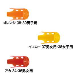 ハセガワカーボンシナイ専用先ゴム【剣道具・竹刀・カーボン】