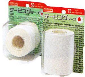 テーピングテープ伸縮タイプ75ミリ【バトルウィン】(1ロール)