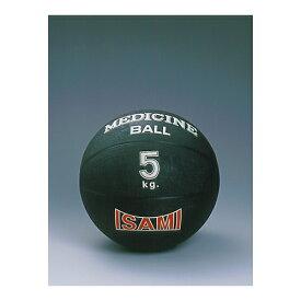 【マラソン期間 ポイントUP!】【ISAMI】メディシンボール(3kg)