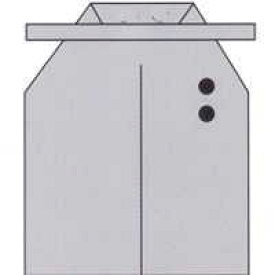 合気道袴 右尻刺繍(約2 x 2cm)(1文字200円)【合気道着】