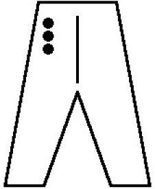 合気道 股下刺繍(約2.5 x 2.5cm)(1文字200円)【合気道着】