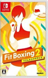 【新品】NSW Fit Boxing 2 -リズム&エクササイズ-【送料込み・メール便発送のみ】(着日指定・代金引換発送は出来ません。)