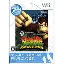【新品】Wii Wiiであそぶドンキーコング ジャングルビート【送料無料・メール便発送のみ】(着日指定・代金引換発送は出来ません。)