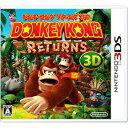 【新品】3DS ドンキーコング リターンズ 3D【送料無料・メール便発送のみ】(着日指定・代金引換発送は出来ません。)