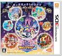 【新品】3DS ディズニー マジックキャッスル マイ・ハッピー・ライフ2数量限定 シャイニースターショルダーバッグ付