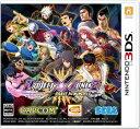 【新品】3DS PROJECT X ZONE 2:BRAVE NEW WORLD(プロジェクト クロスゾーン2:ブレイブニューワールド)【送料無料・メール便発送...