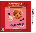 【新品】3DS nintendogs + cats トイ・プードル & Newフレンズ (ハッピープライスセレクション)【送料無料・メール便発送のみ】(着日指定...