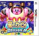 【新品】3DS 星のカービィ ロボボプラネット【送料無料・メール便発送のみ】(着日指定・代金引換発送は出来ません。)