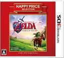 【新品】3DS ゼルダの伝説 時のオカリナ3D (ハッピープライスセレクション)【送料無料・メール便発送のみ】(着日指定・代金引換発送は出来ません。)
